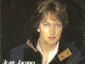 Chanson d'amour française des années 80 - Géant de Papier - Lafon